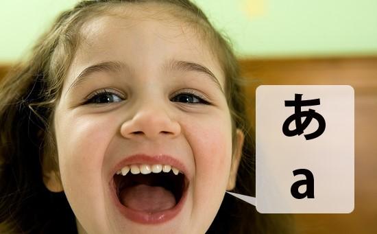 từ vựng tiếng Nhật