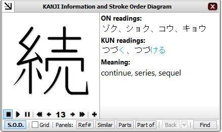 Hình 1- luyện đọc tiếng Nhật
