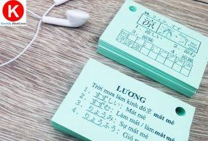 hinh5 - phương pháp đọc tiếng Nhật