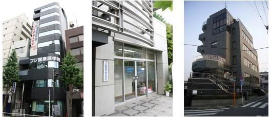 Học viện ngôn ngữ quốc tế Fuji