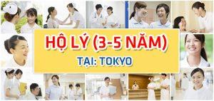 Tuyển dụng thực tập sinh hộ lý làm việc tại TOKYO