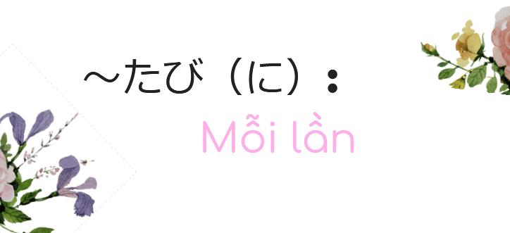 Khóa học tiếng Nhật N3-56