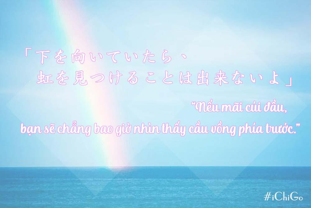 cau-cham-ngon-tieng-nhat-5
