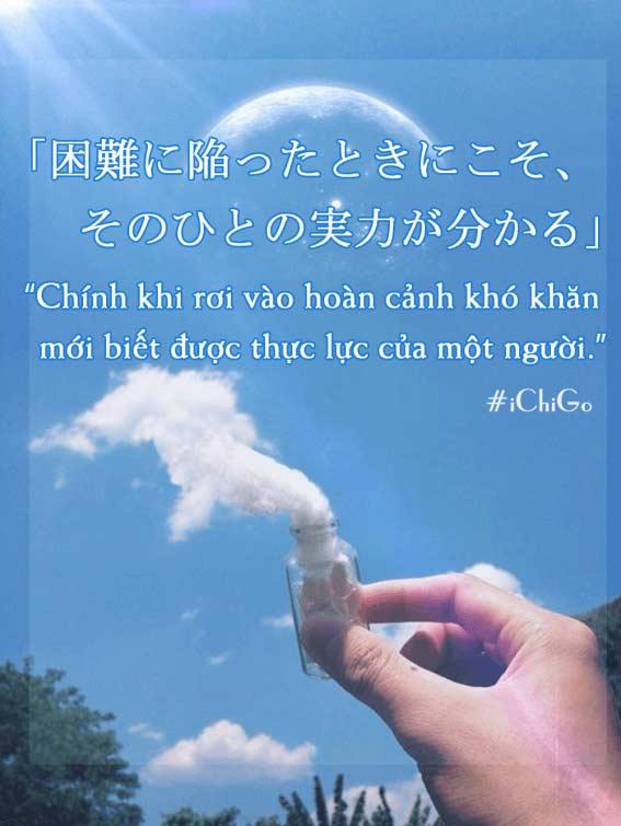 cau-cham-ngon-tieng-nhat-9