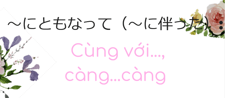 tong-hop-ngu-phap-n3-103