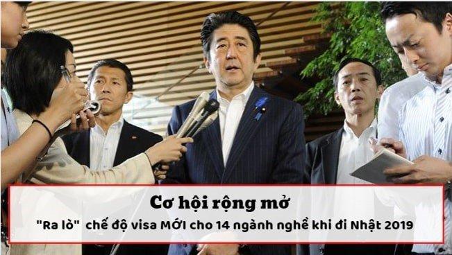chế độ visa mới cho 14 ngành nghề khi đi Nhật 2019