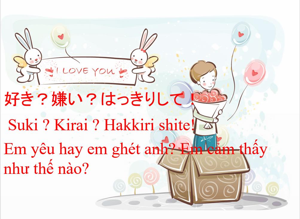 tỏ tình bằng tiếng nhật dịp valentine