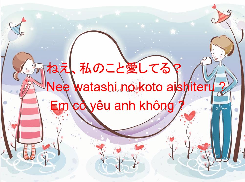 tỏ tình valentine bằng tiếng nhật-1