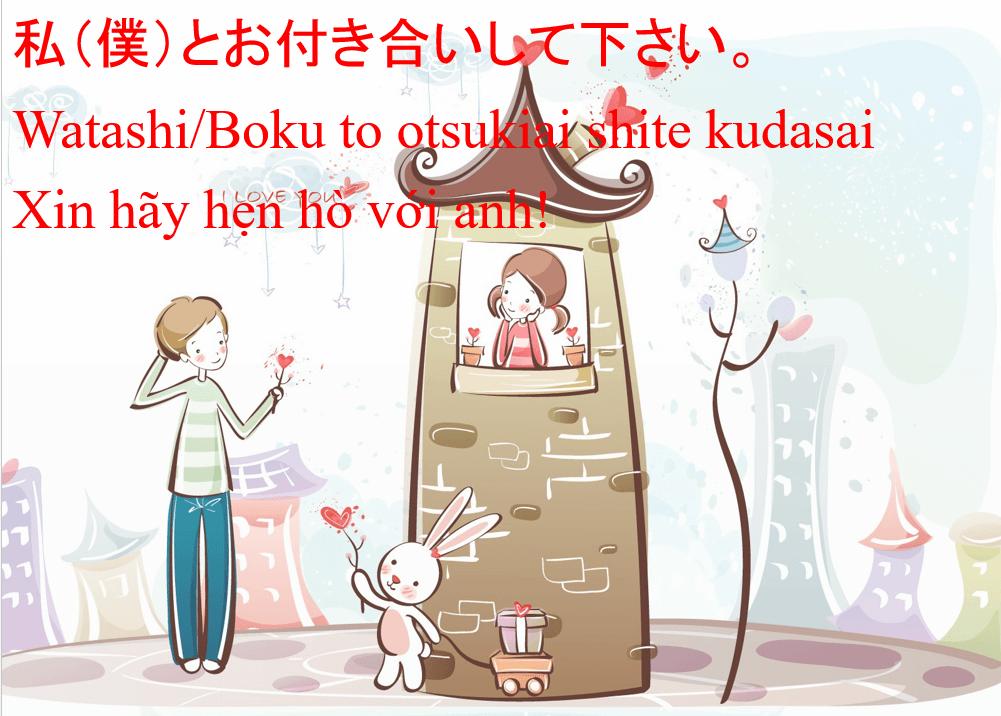tỏ tình valentine bằng tiếng Nhật