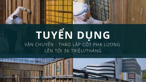 tuyen-dung-xkld-vanchuyencotpha