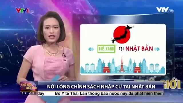 the-xanh-tai-nhat