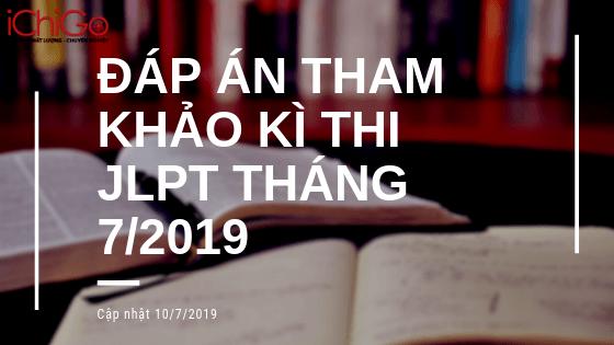 dap-an-ki-thi-jlpt-thang 7