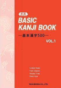 Basic Kanji Book tập 1