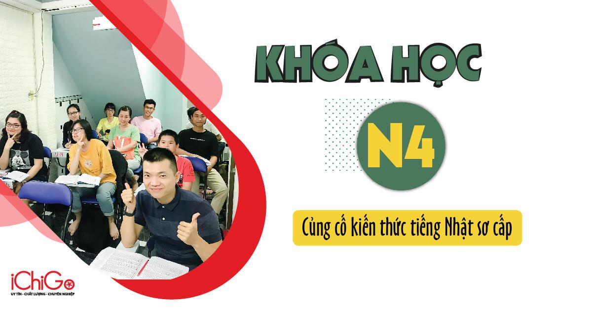 Khóa học tiếng Nhật N4